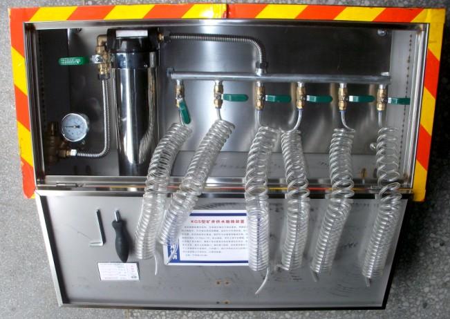 供水自救器