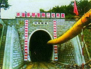 某铁道部隧道风筒工程