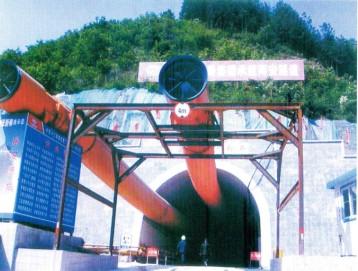 隧道导风筒——你是风儿,我是筒儿